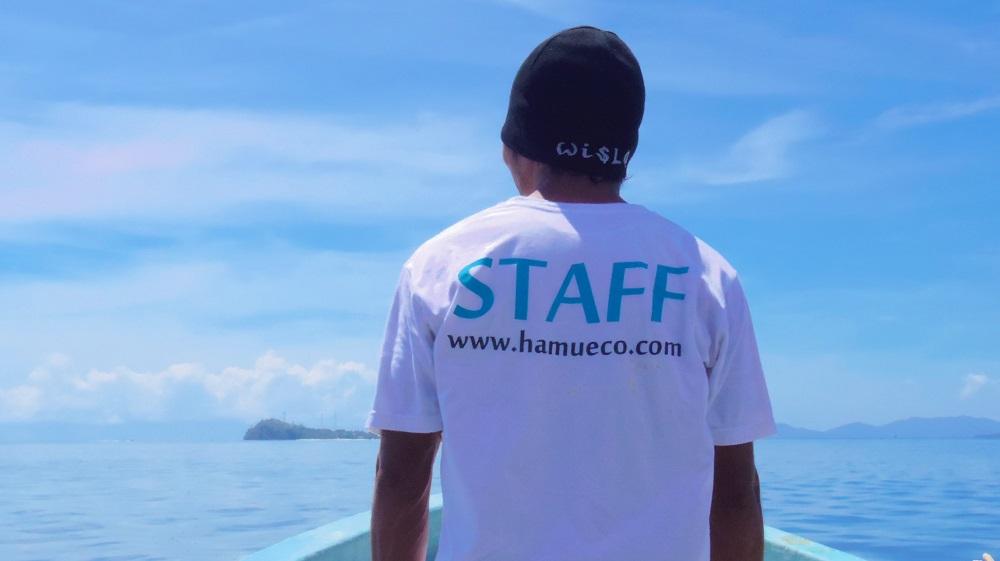 www.hamueco.com