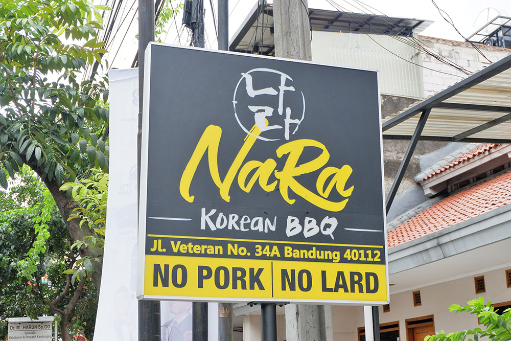 Nara Korean BBQ